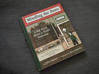 ニューヨークの人気ショップ「Fishs Eddy」の歴史が詰まった1冊 - ジャケ買い洋書日記