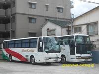 最近のスターバス東京営業所 - 注文の多い、撮影者のBLOG