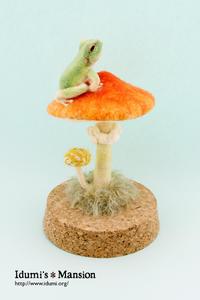 カエルとキノコ * Frog and mushroom 01 - … いづみのつぶやき