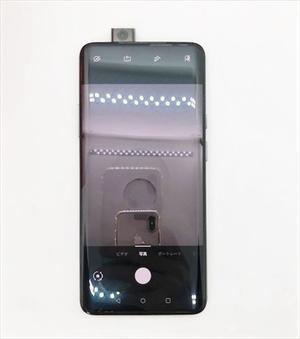 OnePlus7Proレビュー総評(後半):驚異の性能・バッテリー充電速度が良い - 白ロム転売法