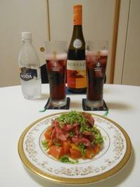 スペインには赤ワインの炭酸割、という飲み物がある! - のび丸亭の「奥様ごはんですよ」日本ワインと日々の料理