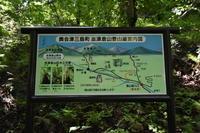 会津の名峰 志津倉山 雨乞岩スラブ登攀 - rokuyon blog