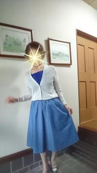 高2孫娘にもらったスカートで。色違い比較して - 楽しく元気に暮らします