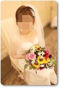花嫁さまの幸せ画像が届きました。 - 十色記