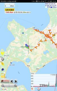 2019.06.20 道の駅京極で車中泊 - ジムニーとピカソ(カプチーノ、A4とスカルペル)で旅に出よう