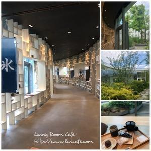 浜松市の和菓子屋さん 五穀屋 - Living room cafe diary