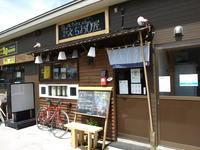 夜カフェ&ピザ えちおぴ屋(ピザランチ S) - 苫小牧ブログ