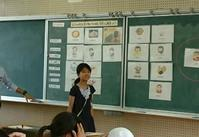 イマドキの英語の授業 - on-CO&CHI-cin 温故知新2