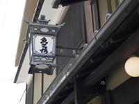 6月の京都その5伏見界隈散策 他 - 風任せ自由人