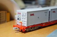 【鉄道模型・HO】大牟田貨物編成を作る(OOCL海上コンテナ編・2) - kazuの日々のエキサイトな企み!