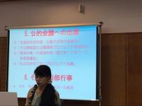 2019.6.22社ガールは、頑張っています。 - 奈良 京都 松江。 国際文化観光都市  松江市議会議員 貴谷麻以  きたにまい