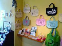 関西つうしん企画展【パンダ巡回展】始まりました! - 雑貨・ギャラリー関西つうしん