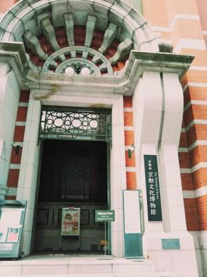 京都文化博物館にて -