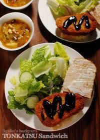 肉厚とんかつサンド&サラダ - Kyoko's Backyard ~アメリカで田舎暮らし~