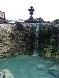ここは上州草津の湯 - blueletter