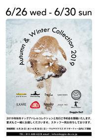 2019年秋冬ドッグアパレルコレクションと先行ご予約会を開催いたします。 - Doggie Do!! / good dog and hello cat !!