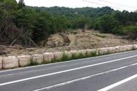 土石流発生地 - YAJIS OFFICE BLOG