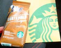 コーヒー豆とダン・ブラウン6月24日(月) - しんちゃんの七輪陶芸、12年の日常