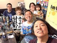 サイバージャパネスク 第641回放送(2019/6/18) - fm GIG 番組日誌