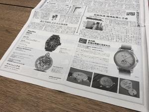 日本経済新聞 - 5W - www.fivew.jp