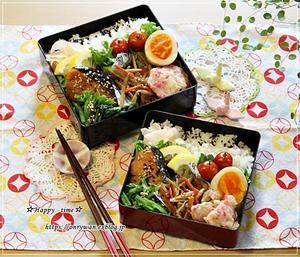 サーモンの照焼き弁当と額アジサイ♪ - ☆Happy time☆