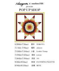 popup shop - DAKOTAのオーナー日記「ノリログ」