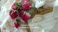 やっぱり可愛い♪布花でつくる『いちご』 - 愛知 豊橋 布花アクセサリーCendrillon