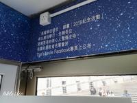 レスリーの流動展示車おまけ - 香港貧乏旅日記 時々レスリー・チャン
