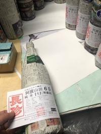 松坂屋名古屋店の試飲販売6日目 - 日本酒biyori