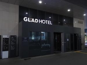 GW 4年ぶりのソウル旅 2. 今回のホテルはGLAD MAPO(グラッド麻浦) - マイ☆ライフスタイル