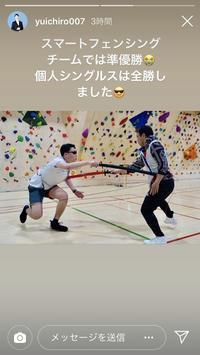 **金曜日から軽井沢・・・** - 毎日てくてくまりちゃん