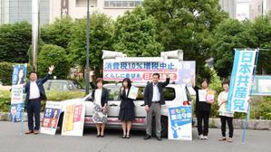 清瀬駅前スピーチ(1)だれもが尊重される社会へ - こんにちは 原のり子です