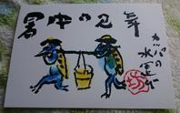 グリーンスムージー - Tea's room  あっと Japan