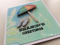 Let's create a weekly card & show off! #25 夏のご挨拶カード2019#1 - てのひら書びより