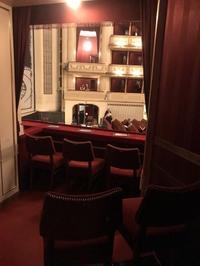 【優雅だな…】ウィーン国立歌劇場『パルジファル』ボックス席 観劇記 - サボリーマンOL、ほぼ1人で海外ふらふらした記