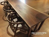 一枚板テーブル展開催中。ウォールナットの一枚板テーブル新作入荷。一枚板と木の家具の専門店エムズファニチャーです。 - ウォールナットの一枚板テーブルとウォールナットの無垢の家具 M's furniture