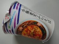 6/24夜勤飯  ファミリーマート  小海老天ぷらそば ¥147 - 無駄遣いな日々