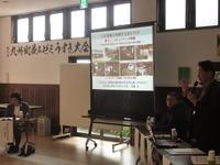 九州町並みゼミ臼杵大会 - ブログ版 八女福島町並み通信