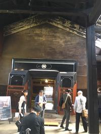 全国伝統的建造物群保存地区協議会総会・研修会 - ブログ版 八女福島町並み通信