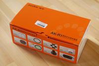 Godox 「AK-R1」購入してみました! - EGCのブログ