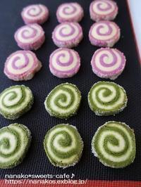 くるくるクッキー*抹茶・紫芋 - nanako*sweets-cafe♪