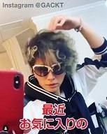 GACKTさん、最近お気に入りの髪型 - 風恋華Diary