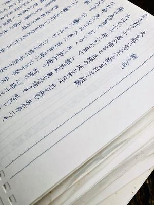 ちはやぶる - マコト日記