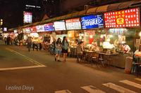 遼寧街夜市@Taipei 2016.11 - Lealea Travel Days