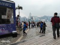 軟雪糕 ソフトクリーム - 香港貧乏旅日記 時々レスリー・チャン