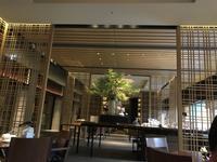 バースデー記念!「リッツカールトン京都」夕食は「ザ ロビーラウンジ」で淡路島ステーキバーガー - Choco  Chip  Mint