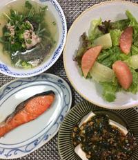 「鮭定食」を意識して・・・変りレシピも入っています。 - おひとりさまの「夕ごはん」