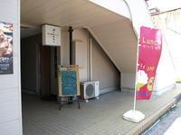 ランチ喫茶 ミラージュでごはんその2(日替わり定食) - 苫小牧ブログ