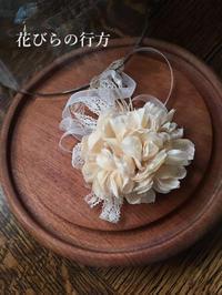 エクリュ色の優しい布花 ~ コサージュ - 布の花~花びらの行方 Ⅱ
