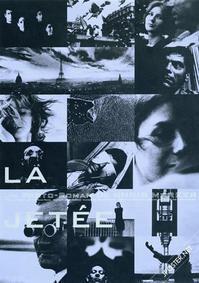 『La Jetée』第3次世界大戦後のフランスを舞台にした怜悧なSF表現 - 鴎庵